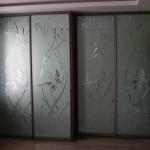 skrine14