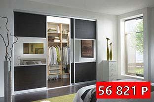 Встроенная гардеробная с 3 дверями, отделанными ЛДСП и зеркальными вставками