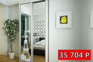 Корпусный шкаф-купе с 2 зеркальными дверями и пескоструйным рисунком